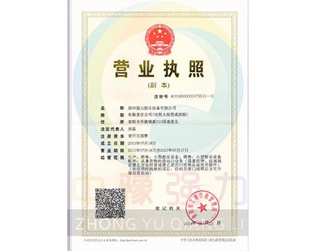 Производитель аттракционов в Китае