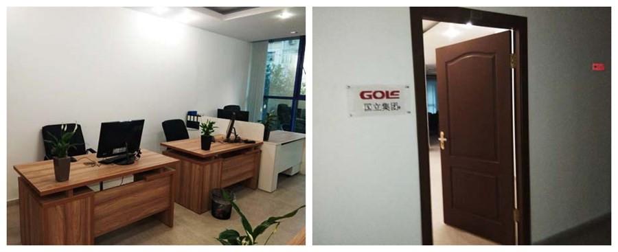 Офис в Узбекистане