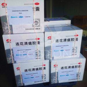 Медицина для облегчения симптомов нового коронавируса